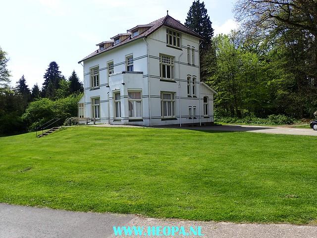 2017-05-06       Wageningen        40 km  (120)