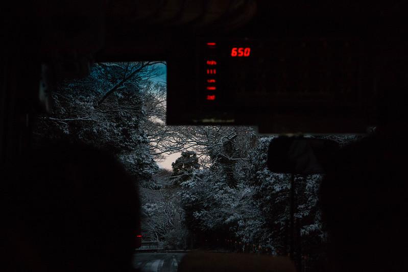 三原山温泉 路線バス