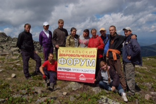 Russia-Announcement-2017-07-10-to-07-24-Lake Baikal Environmental Tourism Project