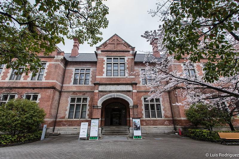 Campus de la Universidad Doshisha en Kioto