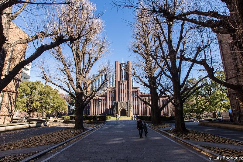 Campus de la Universidad de Tokio