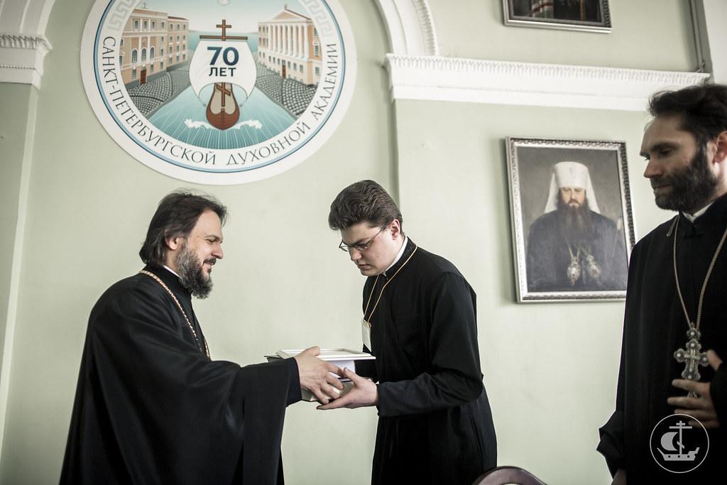 11 мая 2017, Награждение победителей Олимпиады по литургике / 11 May 2017, The awarding of winners of the Competition in Liturgics