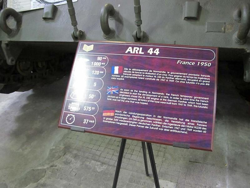 ARL-44 2