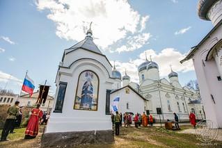 Покровский собор 575