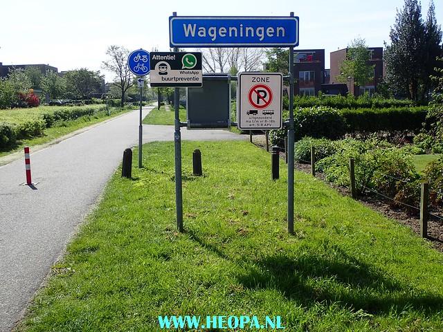 2017-05-06       Wageningen        40 km  (93)