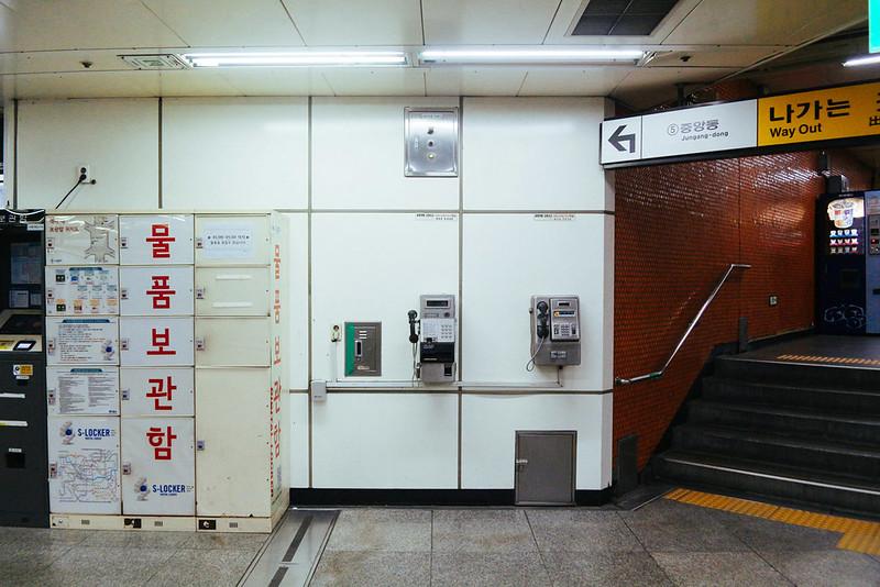 Seoul Gone Tomorrow
