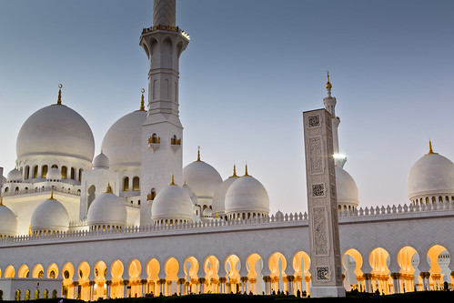 abudhabi uae unitedarabemirates middleeast gulfcountry sheikhzayedgrandmosque mosque building architecture architectural feature dome gold ornate traditional detail sunset holyplace faith religious religion spirituality islam peace tranquility sacred landmark placeofworship