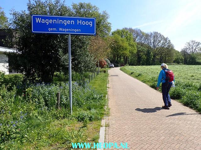 2017-05-06       Wageningen        40 km  (112)