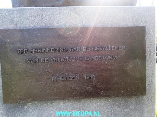 2017-05-06       Wageningen        40 km  (67)