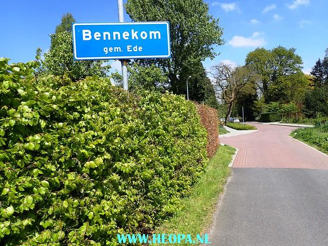 2017-05-06       Wageningen        40 km  (111)