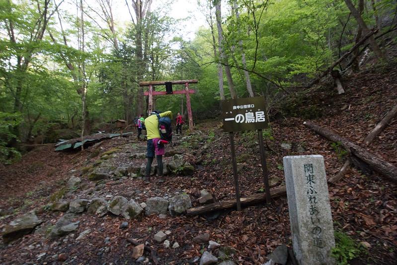 20150510-皇海山-0049.jpg