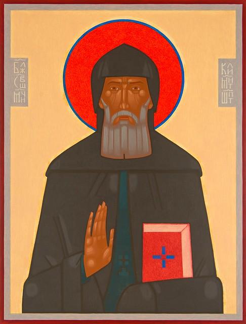 священномученик Климентій Шептицький 2013 40x30