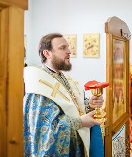 Божественная литургия 250
