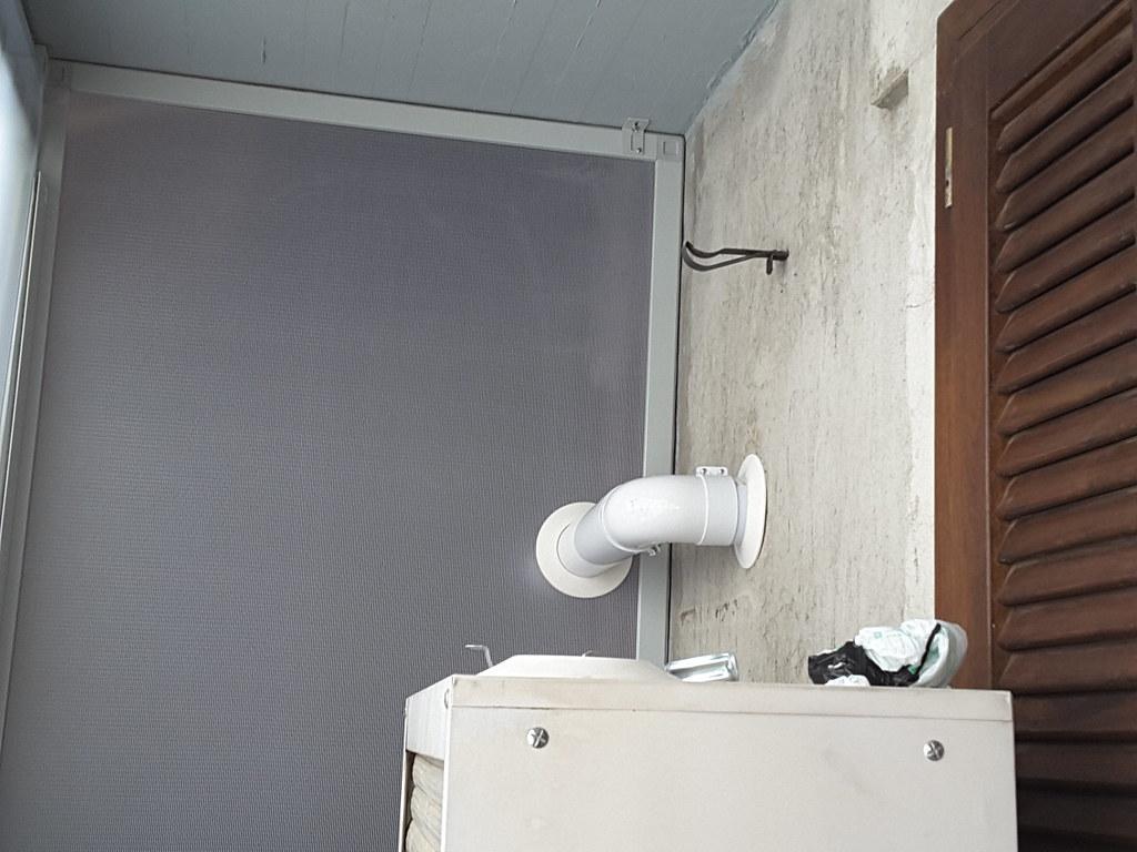 Pannello di alluminio per far uscire il tubo della caldaia (4)