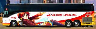victory_liner_x_utau_ritsu_namine_by_ayaldev-d75zcka