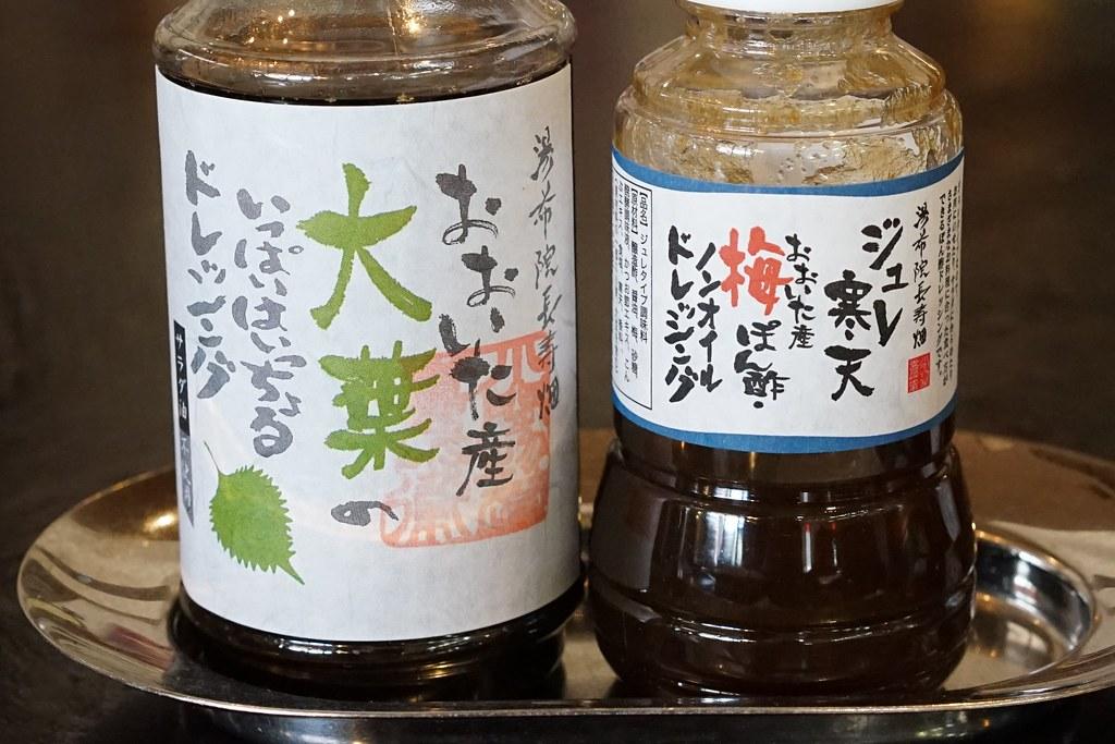 KIHEI CAFE(キヘイカフェ)_16