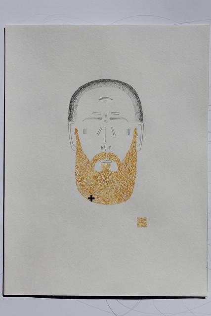 Жовта борода, 2017