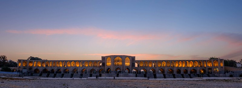 Khaju Bridge - Esfahan, Iran