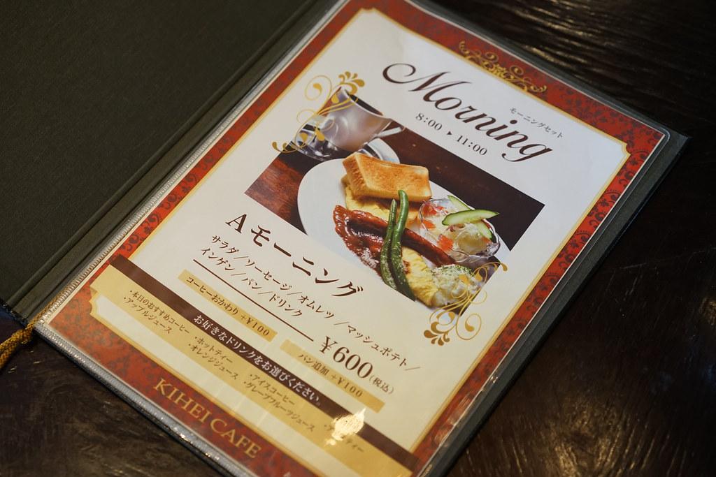 KIHEI CAFE(キヘイカフェ)_2