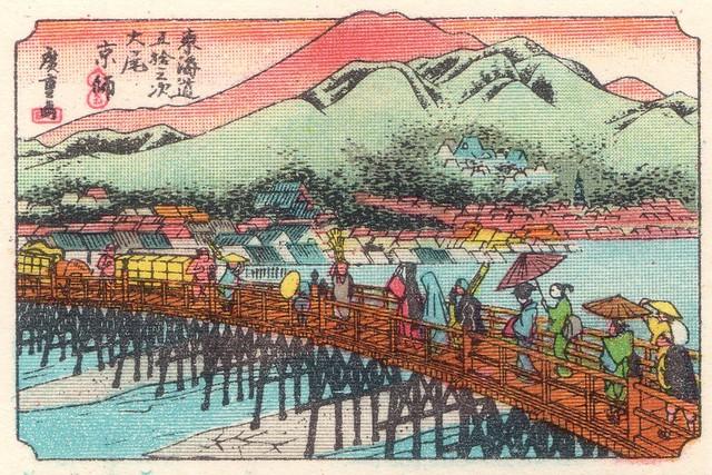 japon allumettes130