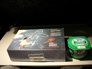 Snack Before Arrival by Air Canada