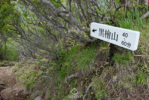 DSCF5028_flickr.jpg | by renosky99