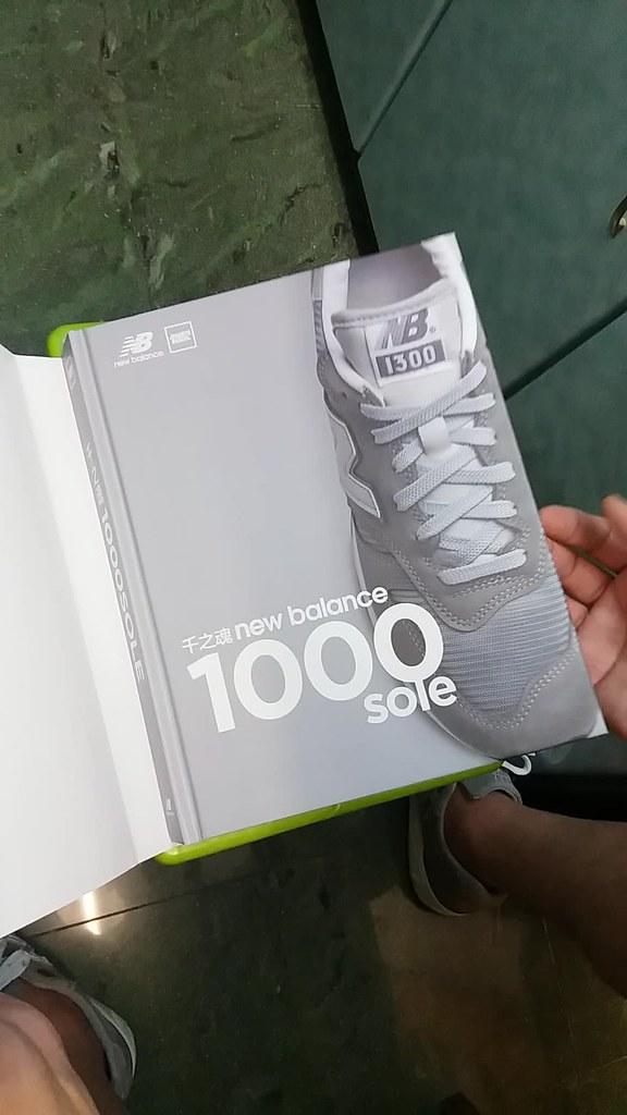 new balance 1000