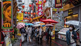 2017 - Yokohama - Chinatown Street | by Ted's photos - For Me & You