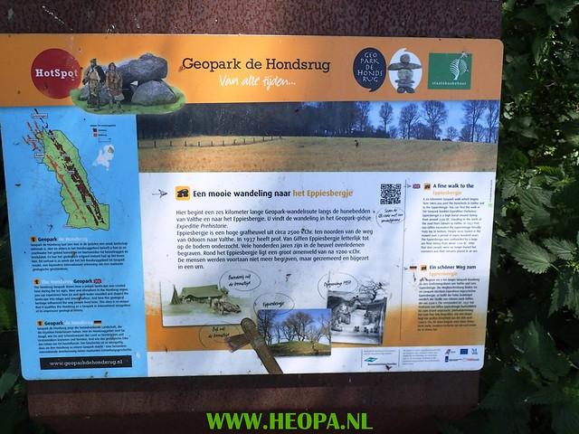 28-07-2017  Odoorn   40 Km (79)