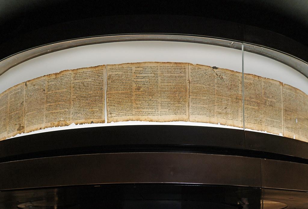 Israel-06213 - Dead Sea Scrolls