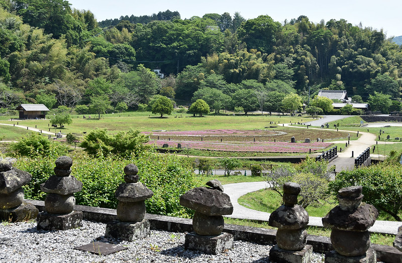 JAPON USUKI STONE BUDDHAS Parc