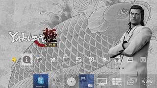 Yakuza Kiwami Pre-order Theme | by PlayStation.Blog