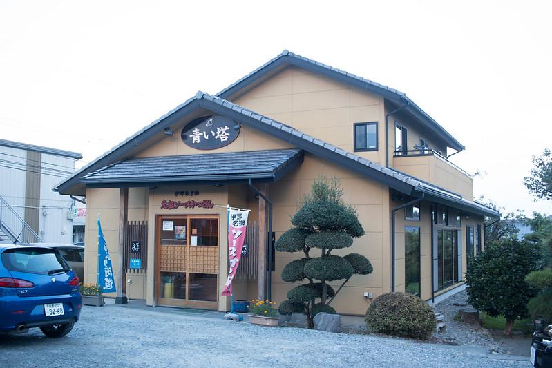 20150809-空木岳-1005.jpg