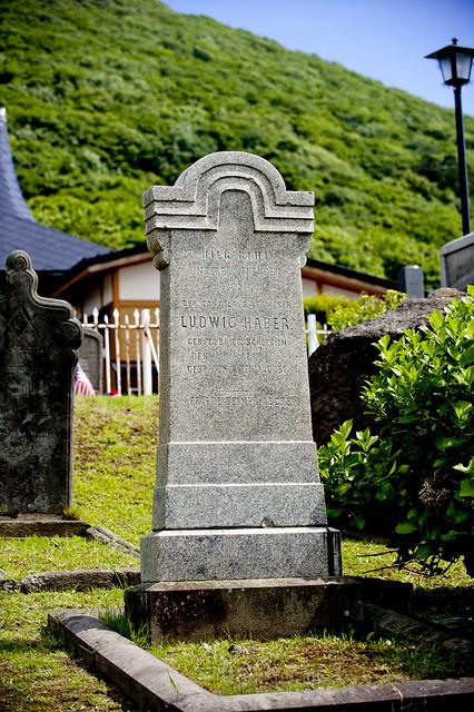 函館外国人墓地 15 Ludwig Haber 1843-1874