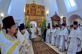 Божественная литургия 273
