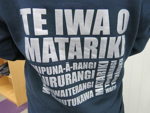 Kotahi Mano Kāika (KMK) Matariki top