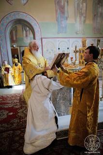 Божественная литургия 730
