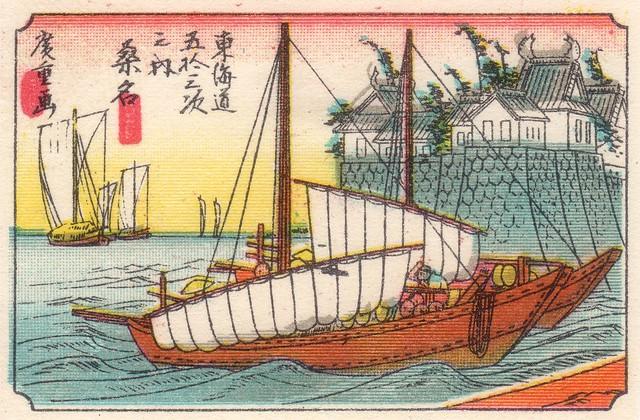 japon allumettes102