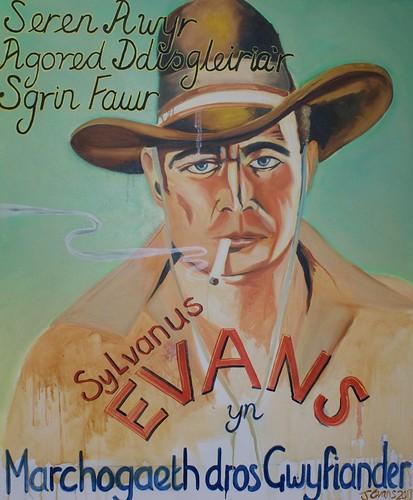 Sylvanus Evans | Oil on Canvas | 2013| 1mx1m20cm