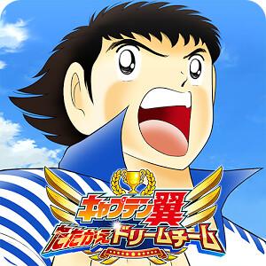 """Résultat de recherche d'images pour """"Captain Tsubasa"""""""
