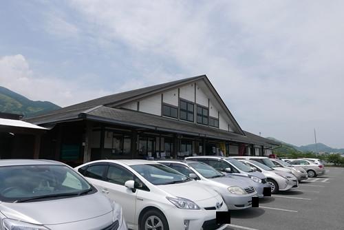 fukufukunosato004
