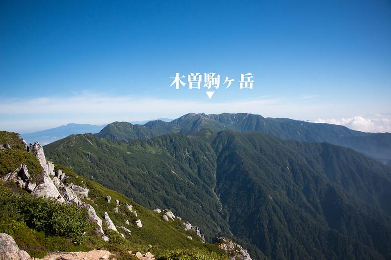 20150809-空木岳-0813-Edit.jpg