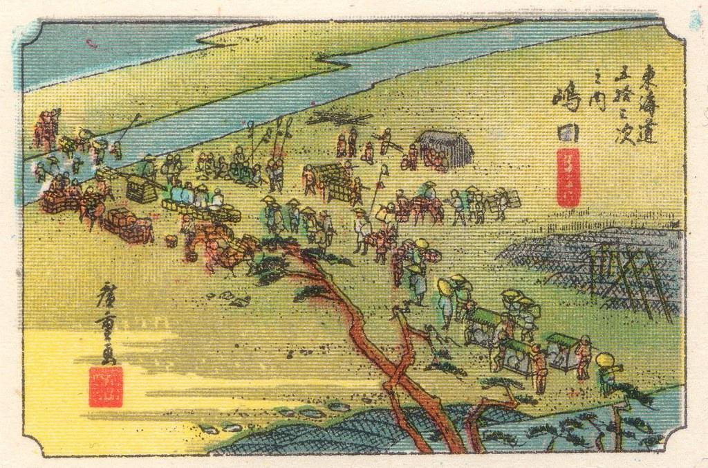 japon allumettes129