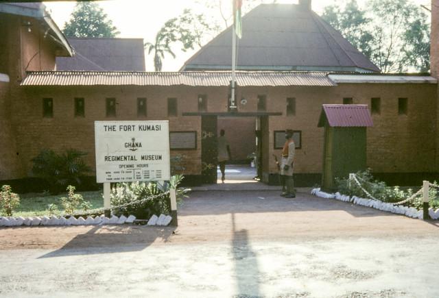 Kumasi Fort and Military Museum - Kumasi - Ghana -