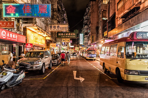 Hong Kong   by drasphotography