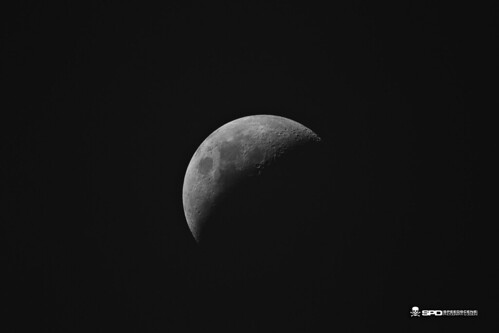 Moon 31.5.17 | by DSMSII