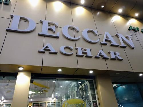 Deccan Achar (3) | by fooddrifter