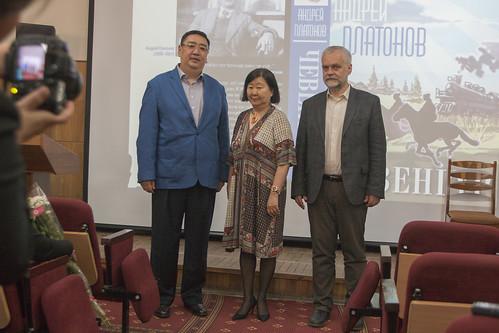 мая 18 2017 - 17:57 - Презентация 'Чевенгура' Платонова в переводе О. Чинбаяра