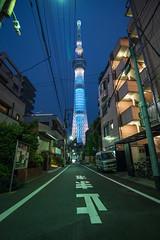 Tokyo Sky Tree Tomare