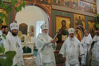 Божественная литургия 312